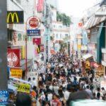 鎌倉芸術館でのライブで訪れたCDショップは?桜井和寿「I ♥CD shops! 」プロジェクト