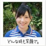 佐川女子の美人ドライバーYは八木ひかるで彼氏や結婚に年収は?【爆報フライデー】