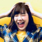 3時のヒロイン福田麻貴の元彼俳優Sは誰?あいみょん似で可愛い!?【しゃべくり007】