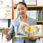 浜田桂子(絵本作家)の経歴や作品は?『へいわってどんなこと?』内容は?【あさイチ】