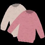 新垣結衣(ガッキー)が着用していたニット(セーター)の衣装がカワイイ!メーカーや通販は?