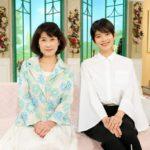 沢田亜矢子の娘(澤田かおり)の父親と今現在は旦那と離婚!?【徹子の部屋】