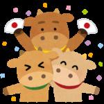 ウシシ8のメンバー生年月日をチェック!24時間テレビ2021メインパーソナリティ?